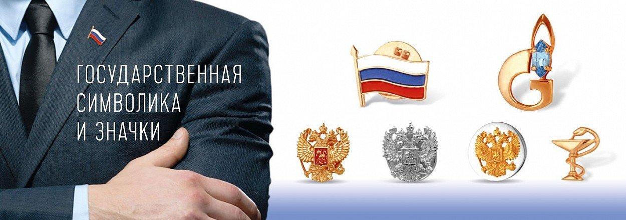 Ювелирный интернет магазин Остров Сокровищ Красноярск f388b1e3a8e
